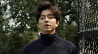 gong-yoo-writes-a-letter-to-fans-for-goblin-premiere